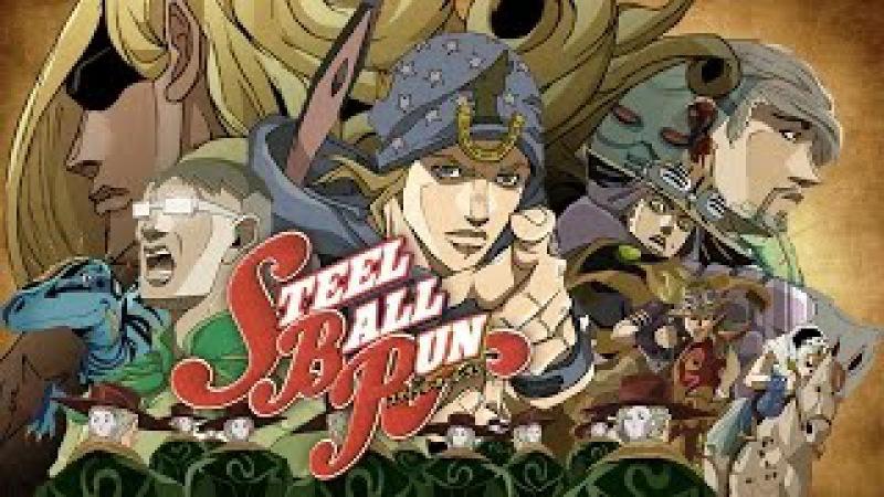 Steel Ball Run fan-trailer Animation