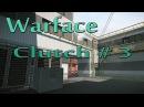 Warface: UltraKill 3