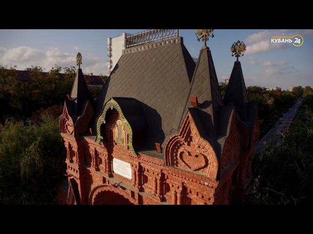 Курортный атлас Архитектура Краснодара