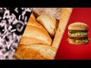 Сколько стоит час вашей работы в хлебе, рисе и бигмаках?