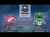 AFL16.RFPL.24 Тур. Spartak - Krasnodar