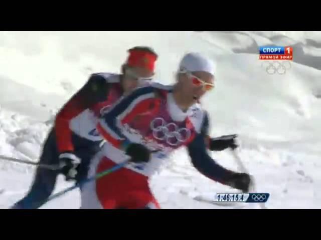 Сочи-2014. Лыжи 50 км. Финиш. Весь пьедестал наш.