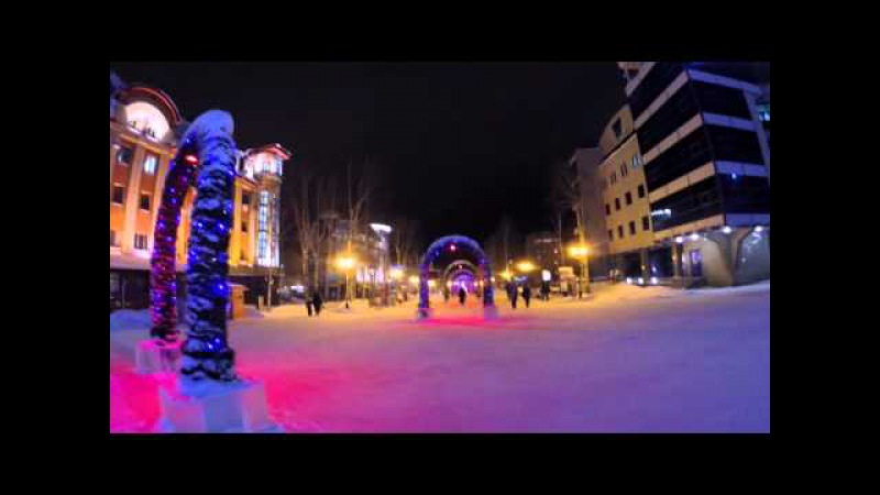 Ханты-Мансийск | город огней | Lights of KhM