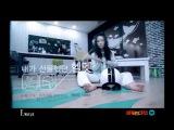 J-Walk (Jae Duck, Suwon) - Yowi