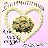 Лилия Сапронова