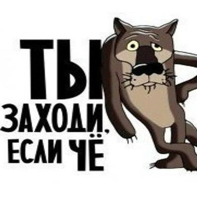 Юрий Авва