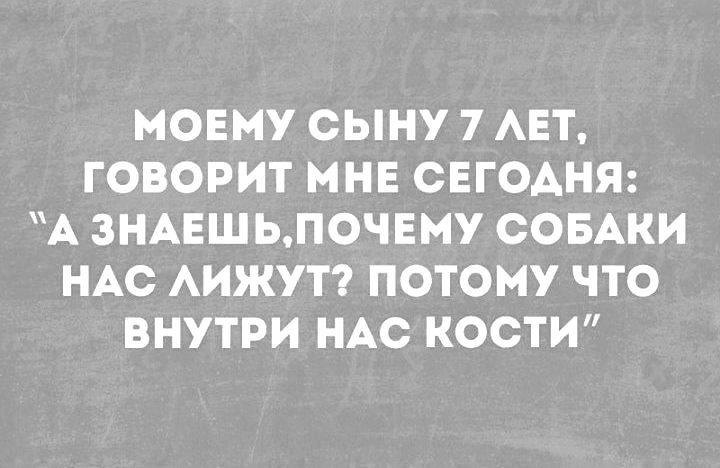 https://pp.vk.me/c636521/v636521234/1dbad/90sU7MpGI6U.jpg