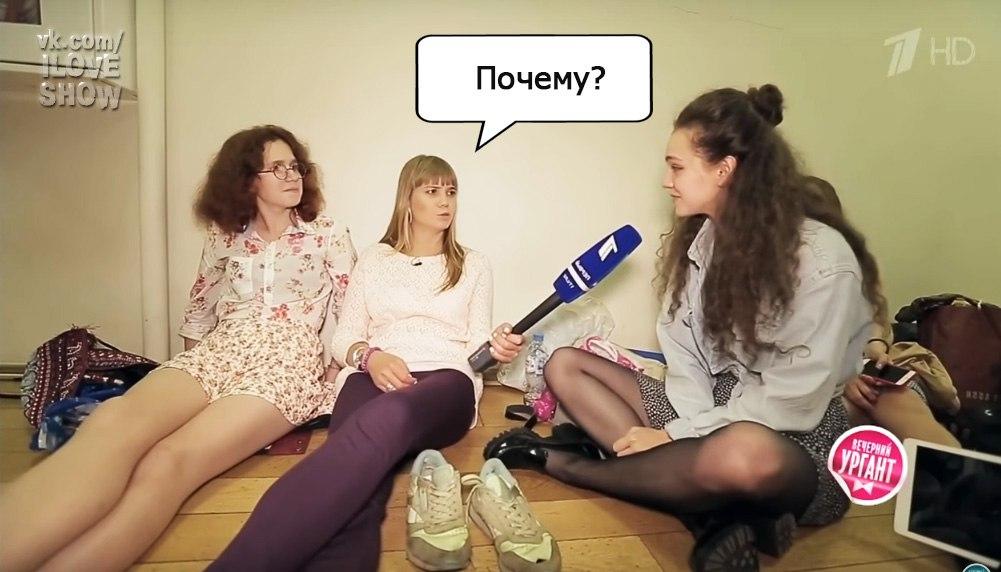 """Передача """"Вечерний Ургант"""" с Аллой Михеевой и не только. - Страница 6 XGByGtcIgrs"""