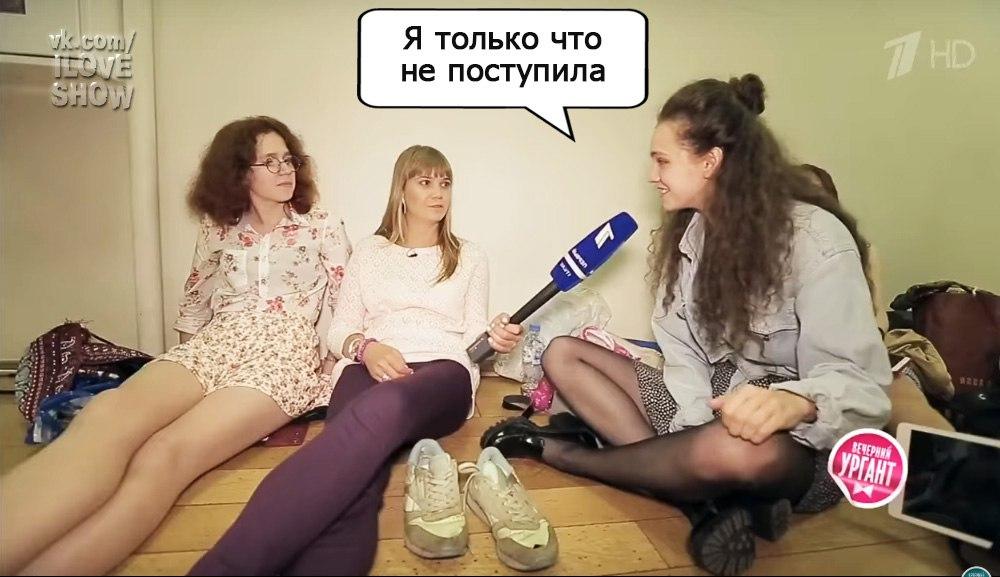 """Передача """"Вечерний Ургант"""" с Аллой Михеевой и не только. - Страница 6 6u7PTPFWE08"""