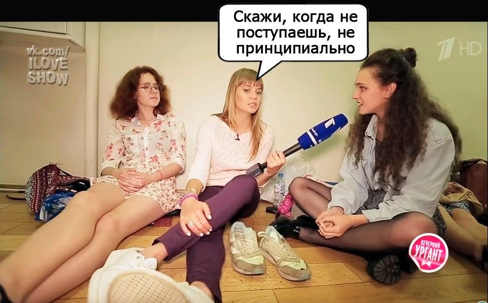 """Передача """"Вечерний Ургант"""" с Аллой Михеевой и не только. - Страница 6 KLXnNbrjojk"""