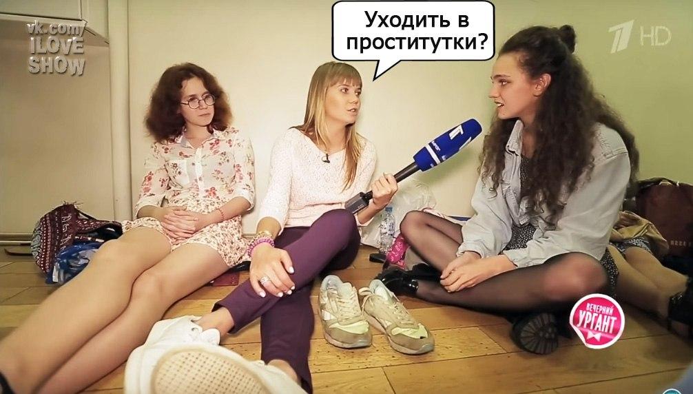 """Передача """"Вечерний Ургант"""" с Аллой Михеевой и не только. - Страница 6 2QZ9zSR_-lM"""