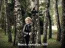 Марина Юрова фото #7