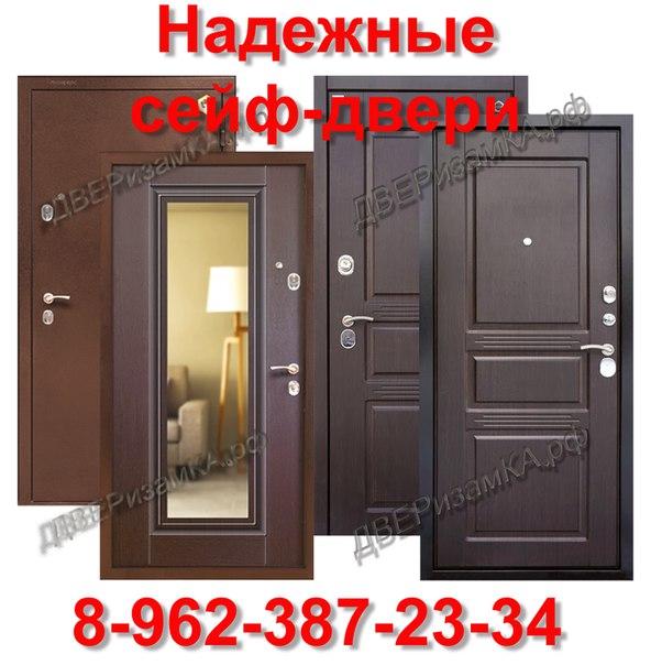 металлические двери на белой даче