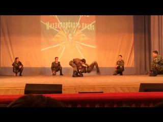 Присяга кадет - Показуха 2016