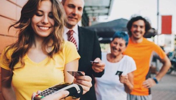 Бесконтактная оплата уже здесь: технологии не стоят на месте.Сейчас