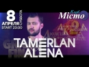 8 апреля, Клуб «Мiсто» GRAND FINAL 9-го сезона легендарного Шоу города «Дюжина Красоты». Концерт - Tamerlan и Alena