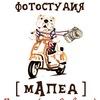 Фотостудия [мАпед] в Пушкине Славянке Колпино