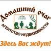 Domashny Ochag
