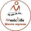 Школа музыки MUSICLIFE. Уроки детям и взрослым