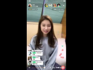 9.01.17 First Live Broadcast cute moment