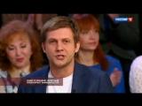Прямой эфир - Ужин со звездой: Секретный прейскурант знаменитостей ( 12.05.2017 )