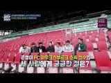 RAW 20.05.16 JTBC Hit Maker E03