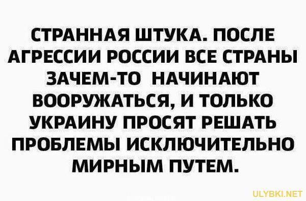 Обстрелами на Донбассе руководит российский Генштаб, - Лысенко - Цензор.НЕТ 6410