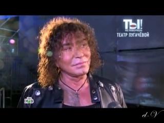 Валерий Леонтьев в сюжете передачи