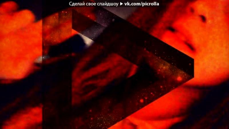 «Скрытый альбом с картинками для приложения Любовь с первого взгляда» под музыку Тату - Я сошла с ума (на английском). Picrolla