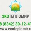 """Компания """"ЭкоТеплоМир"""" - строительные смеси"""