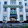 Отель Центральный, г. Кривой Рог