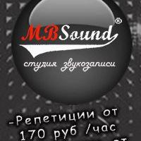 Логотип Репетиционная база MBSOUND/Прокат звука/Запись