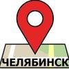Услуги | Бизнес Челябинска