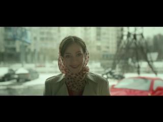 Ленинград — Экстаз ⁄ Leningrad — Ecstasy