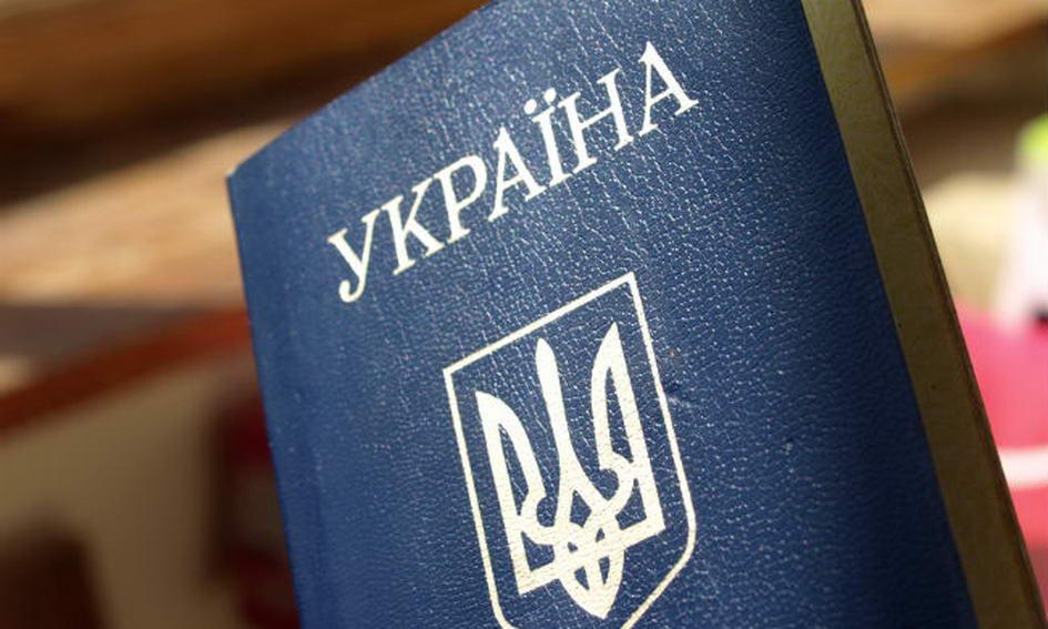 Жителей Донбасса могут массово лишить гражданства, через процедуру замены паспортов