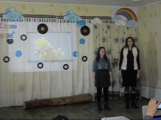 Выступление ученицы 11 класса Тани П. и учителя русск.лит-ры Татьяны Сергеевны.