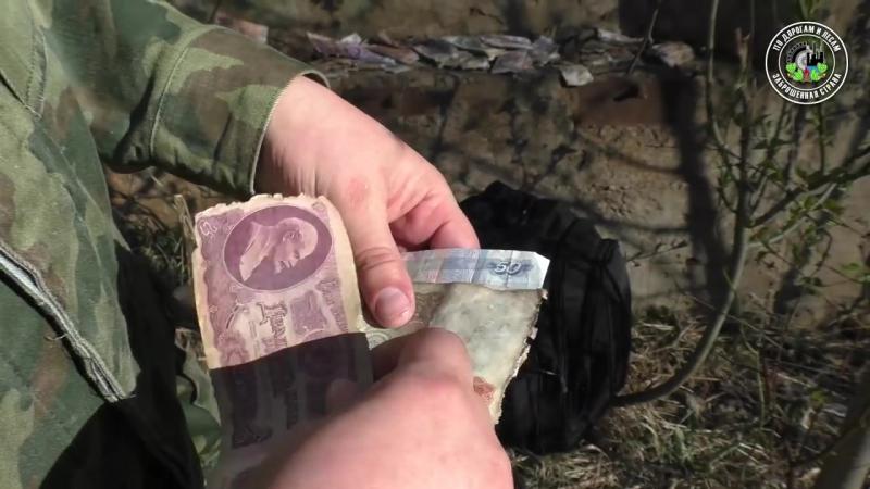 Мы нашли МИЛЛИАРД - забытый клад в ракетной шахте