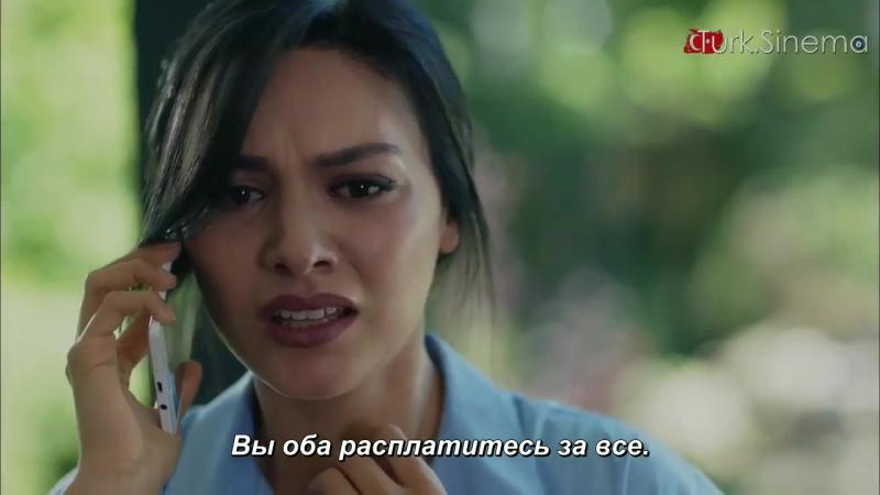 Сцена 35-ой серии - прозрение Озана и звонок Зейнеп Нихан узнаёт о своей беременности