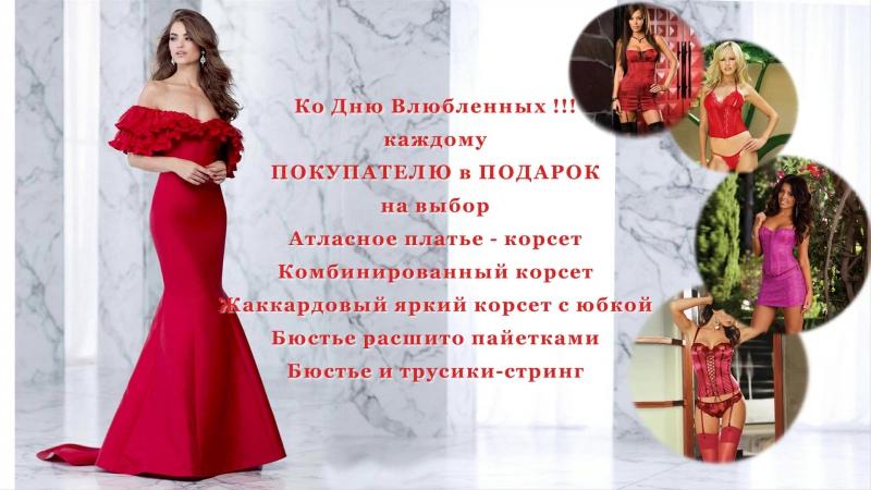 Магазин www.klybni4ka.net/