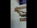 Бисмарк золото 30 грамм замок коробка