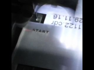Работает лазер с ЧПУ :)