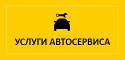bas58.ru/services/