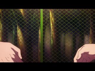 Великолепный парк Амаги ТВ-1 [11 из 13] [AniDub] 1 сезон 11 серия