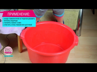 Как избавится от огрубевшей кожи на пятках. Ванночка с перекисью водорода. #beautyksu