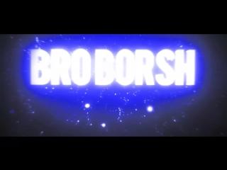 intro.bro Borsh