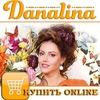 Danalina Fashion