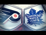 NHL Morning Catch up: Leafs ride rookies to victory over Flyers | March 10, 2017