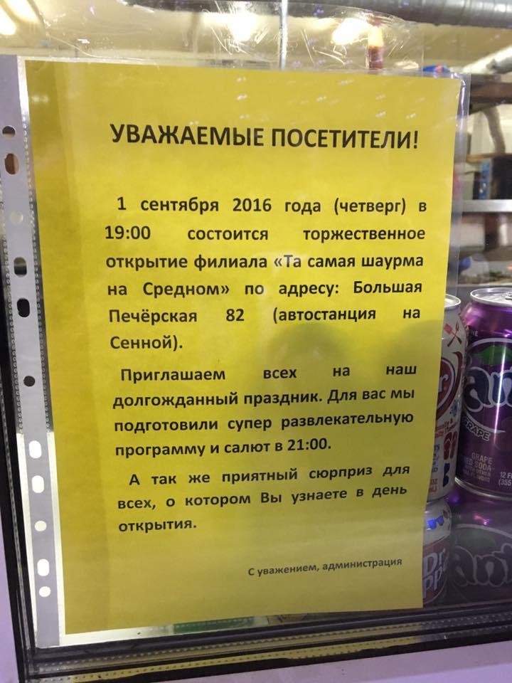Индивидуалки томска на сибирской