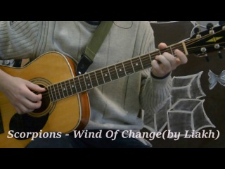 Scorpions - Wind Of Change(fingerstyle guitar,cover) by Liakh [Free Tabs]