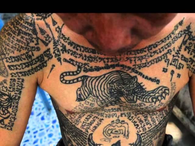 Магические татуировки и их значение